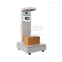 行李箱尺寸测量仪 机场测量货物专用设备