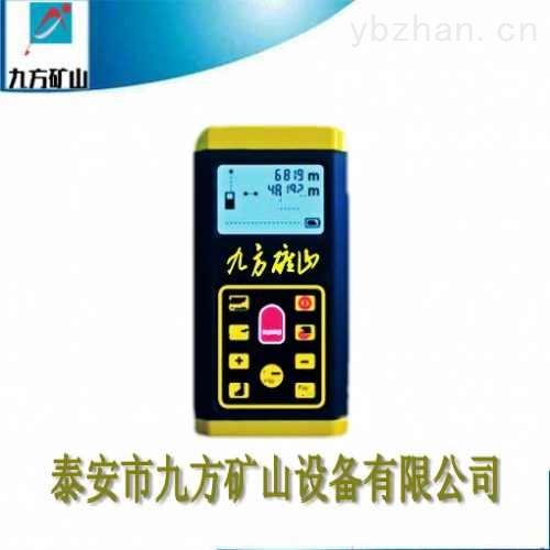 煤矿激光测距仪专业生产厂家