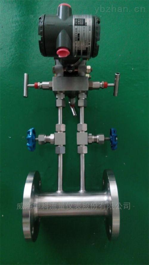 山西耐高溫高精度孔板流量計廠家