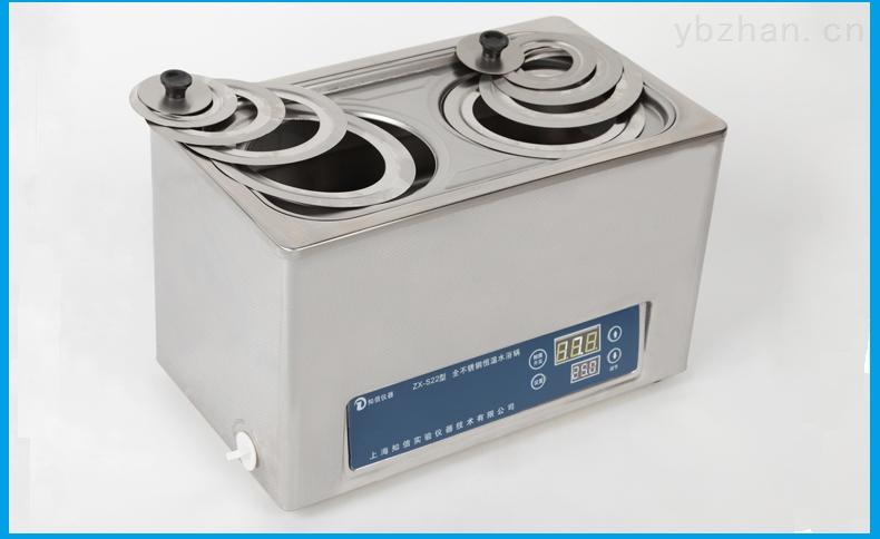 ZX-S22-整體發泡一次成型 S22雙孔不銹鋼恒溫水浴鍋