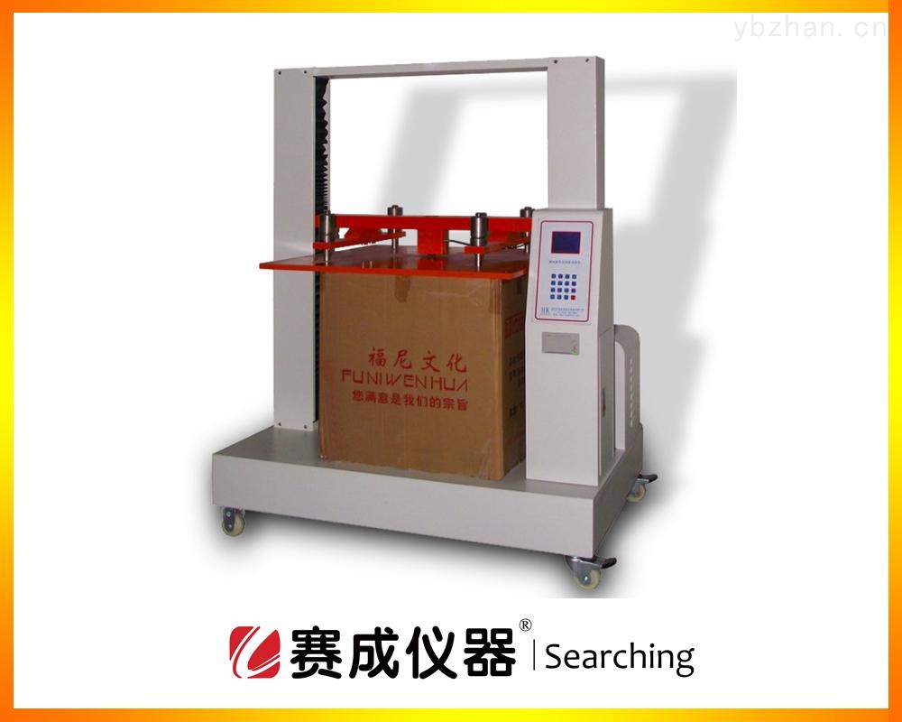 xyd-9k-纸箱电子耐压试验机