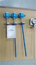 WZP-241-EX厂家供应新疆青海WZP-241-EX电热偶温度计