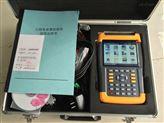 數字式-電能表現場校驗儀