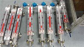 厂家供应济南双色电子式液位计运城双色磁性液位计