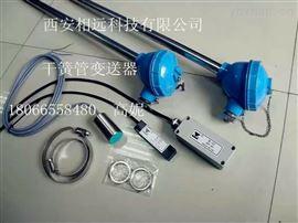 供应水箱水池水泵控制高低液位浮球报警开关