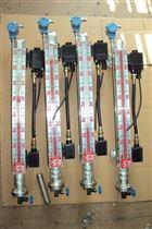 BUW2601-SYB  BUWZ601供应BUWZ601/701靖边志丹防爆远传电伴热液位计
