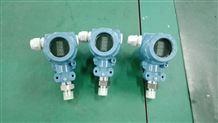 供应西安宝鸡汉中气体压力变送器电容式压力变送器