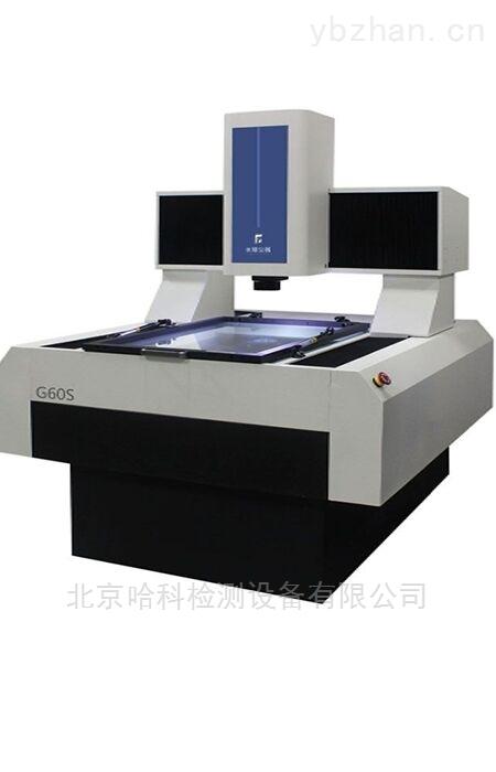 大行程3D影像測量儀