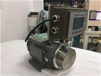 TY-G160型气体腰轮罗茨流量计煤气天然气