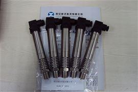 BP200高温BP200扩散硅原理变送器生产厂家价格