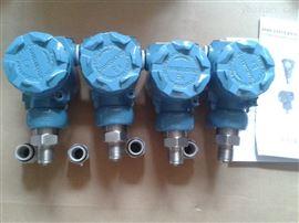 BP200BP200扩散硅原理变送器生产厂家价格