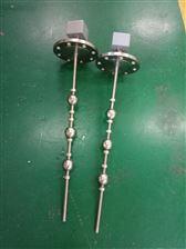 UHF UHZ浮球式高低液位控制开关-常开不保持型15991699107
