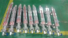 厂家供应生产三原泾阳水箱压力容器蒸汽机侧装式双色磁翻柱液位计
