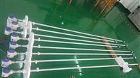 厂家直销辽宁沈阳贵州防爆带HART远传磁致伸缩液位计安装
