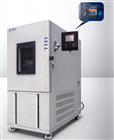 TEC-225PF快速温变试验箱环境模拟检测试验仓