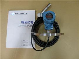 HHLT供应HHLT投入式液位变送器静压式缆式液位传感器