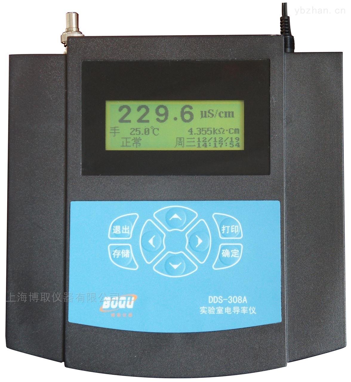 DDS-308A-超純水實驗室電導率儀