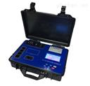 水质测定仪LBGW-2000型