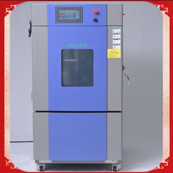 THC-150PF-深圳高低溫濕熱循環試驗箱直銷廠家