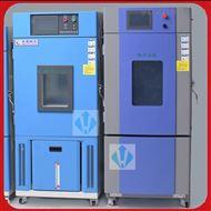 SME-150PF东莞微型电脑控制150L恒温恒湿试验箱厂家