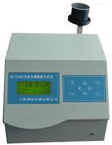 ND-2108A实验室磷酸根检测仪