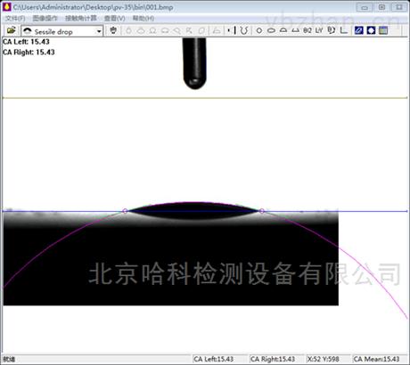 大平台接触角测试仪