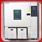 THA-800PF可模拟高低温交变湿热环境试验箱直销厂家
