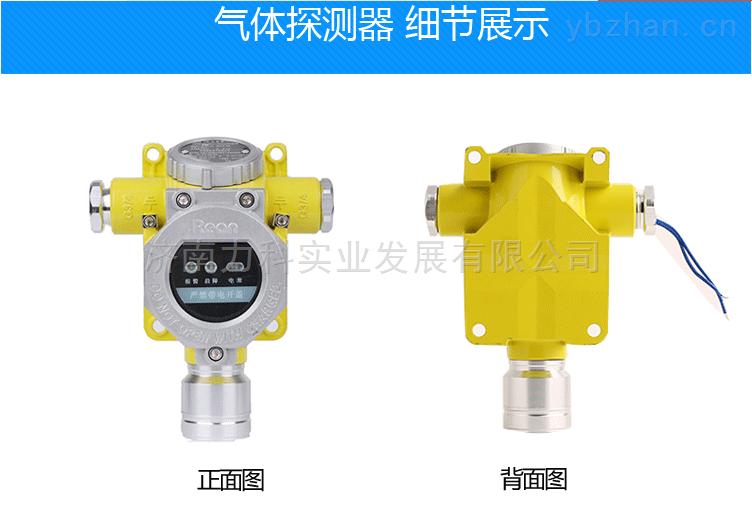 推薦一氧化碳報警器 進口傳感器 廠家直銷