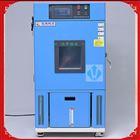 THB-80PF电子可编程式调湿调湿试验箱直销厂家