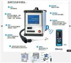 德国菲索STM225自动烟尘烟气检测仪
