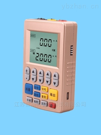 BOOST.CSG.0302-温度校验仪