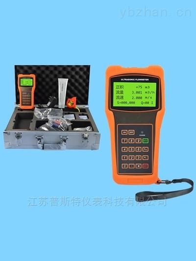 BOOST.FUF.0505-手持式超聲波流量計