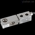 0745A称重传感器