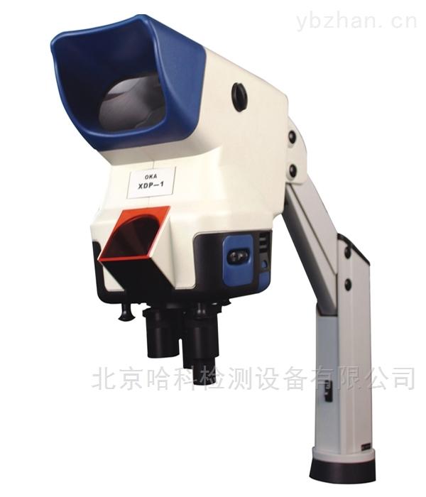 HK-XDP-1-大视野体式显微镜
