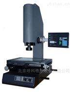 经济型精密影像测量仪