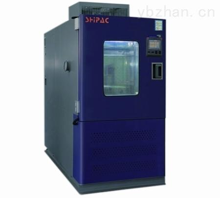 快速温度变化环境试验箱规格齐全 厂价直销