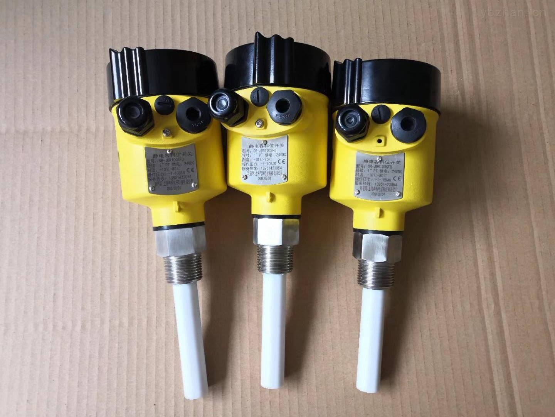SR-JDR100SFD靜電容式物位開關