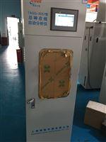 上海博取生产总砷在线自动分析仪