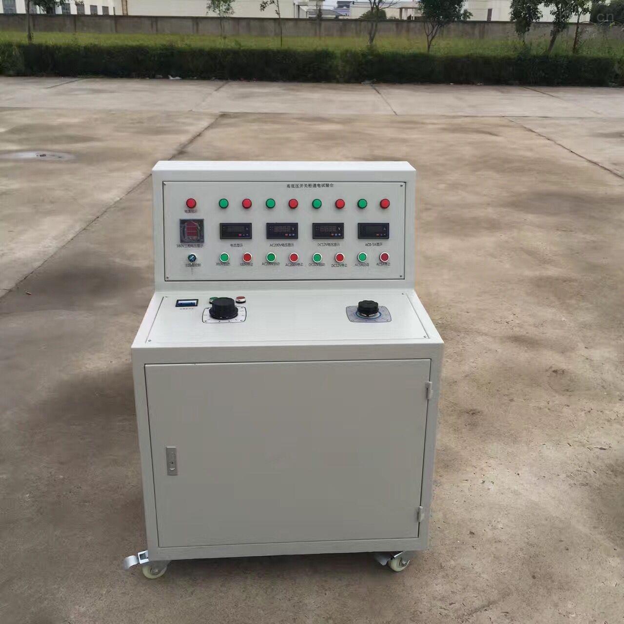 交直流电源高压开关柜通电试验台