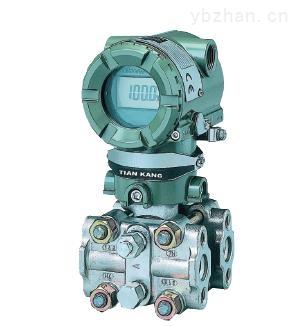 TKA120A微差压变送器