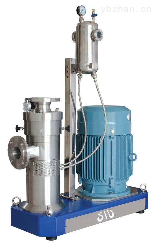 XRS-有機硅乳液發藍光三級乳化機