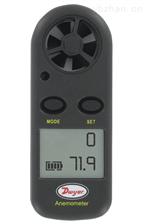 原装正品DwyerMW-1型小型风速计