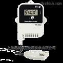 TR-55i-Pt便携式温度记录仪