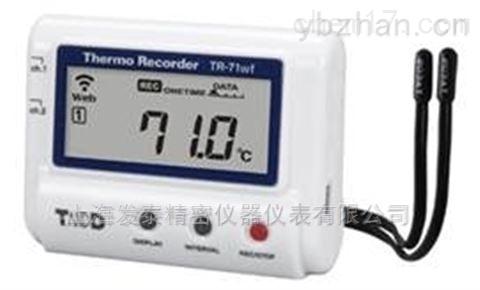 TR-71wf/nw-TR-71wf/nw进口温度记录仪