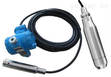 投入式防腐型液位变送器