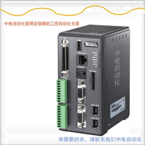 DMV1000-80GX-南宁台达高速精准视觉DMV1000-80GX