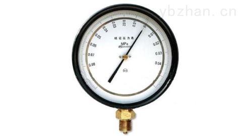 耐震精密數字壓力計