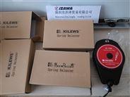 销售KILEWS奇力速平衡器、五金工具