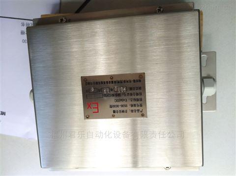 五孔模拟接线盒
