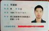 台州本地段码LCD液晶显示屏生产